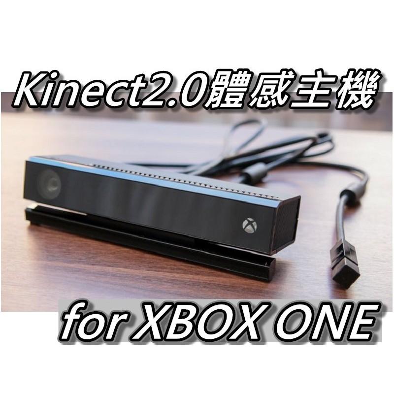 XBOX One Kinect 2.0 主機/體感主機/感應器/攝影機 PC可用 直購價3000元 桃園《蝦米小鋪》