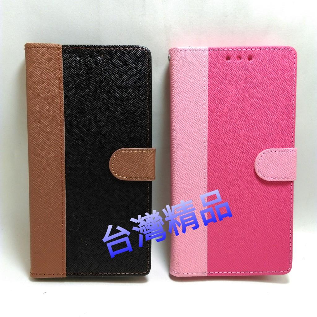Asus ZenFone 3 (5.5吋) ZE552KL/Z012DA 手機殼皮套 手機套 保護殼
