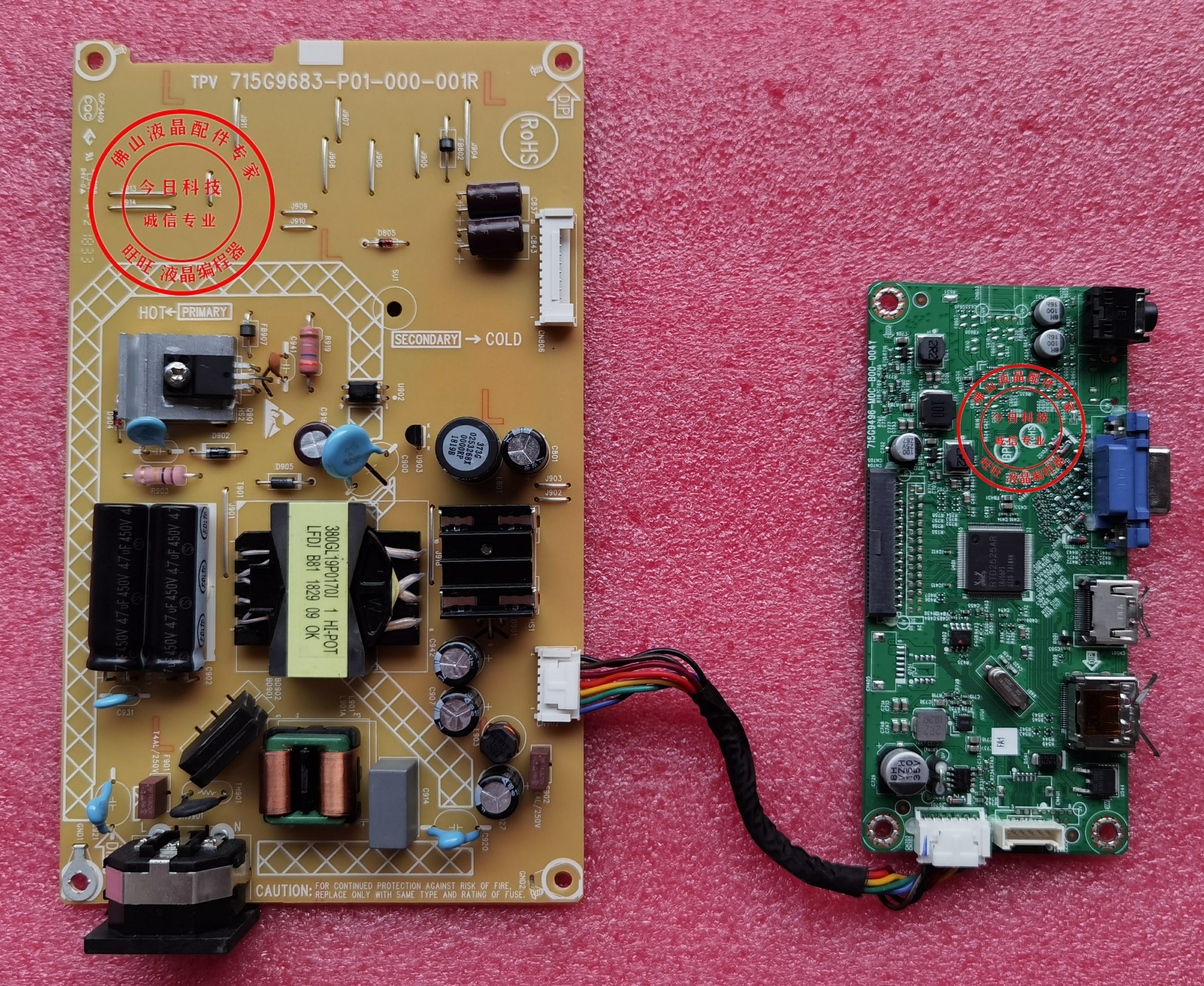 冠捷AOC C27V1Q C32V1Q/WS驅動板715G9496-M0C 電源板715G9683