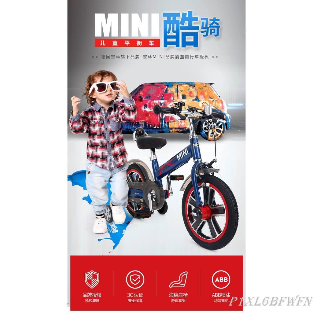 正版授權 英國 Mini Cooper 兒童腳踏車 單車 14吋