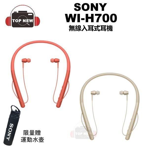 鐵三角 ATH-CKS770XBT 藍芽 耳機 無線 重低音 公司貨 CKS770XBT [贈運動水壺]