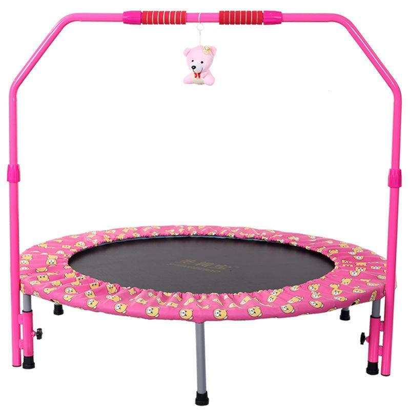 兒童蹦蹦床折疊室內小型跳床家用小孩成人健身蹦極床帶扶手跳跳床 樂樂樂雜貨鋪