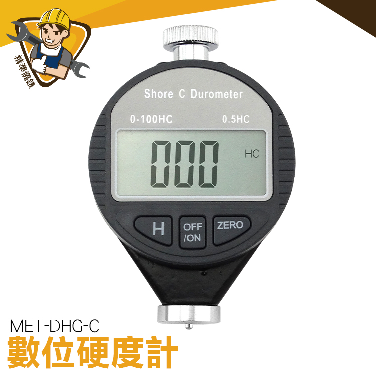 硬度計測試儀 指針硬度計 指針邵氏 金屬型 橡膠硅膠邵氏硬度計 硬度計 MET-HG-C