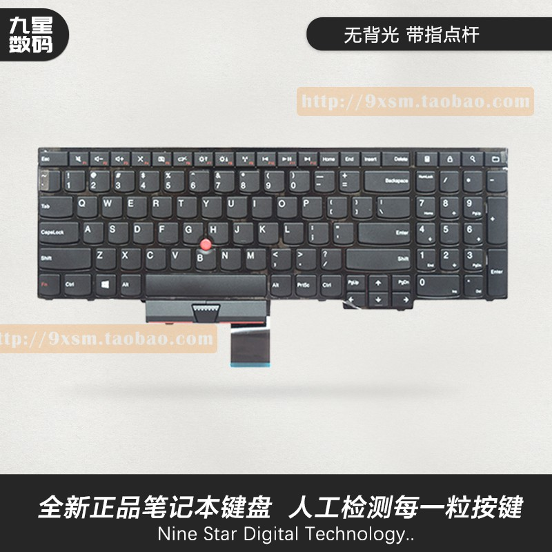 ☸【適合】  聯想E555 E535 E530C E545 E550 565 E560 L570 L560鍵盤E520
