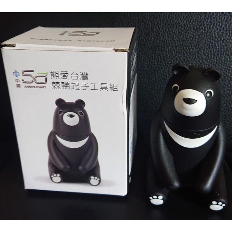 110年中鋼股東會紀念品熊愛台灣~棘輪起子工具組
