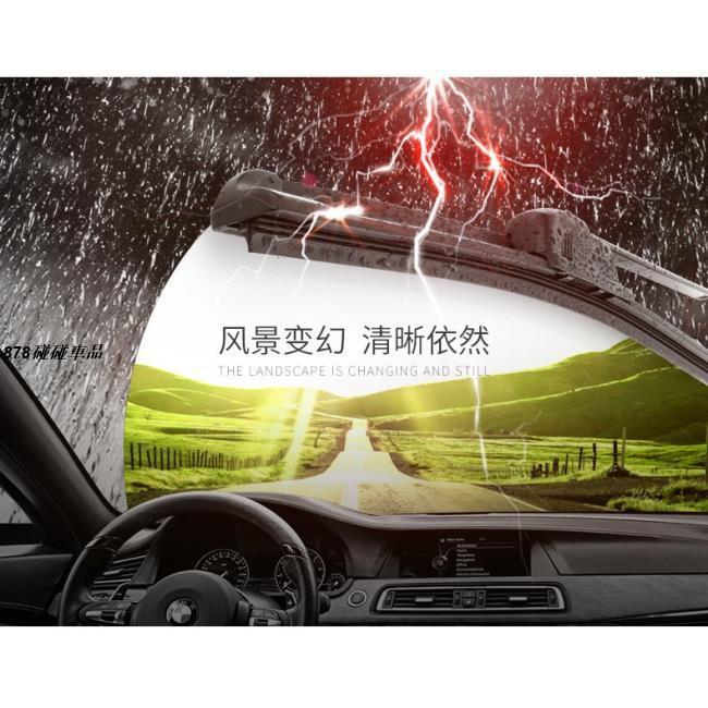 CIVIC XRV Accord CRV本田Honda專用擋風玻璃雨刷器雨刮器膠條原廠正品汽車用品無/878碰碰車品