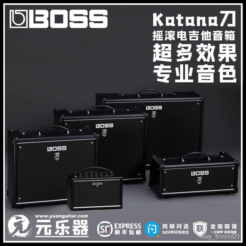 BOSS KATANA MINI/AIR/50/100刀系列箱頭電吉他音箱