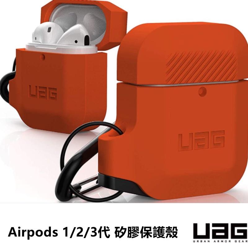 UAG保護套 Airpods 1/2/3代 防水防塵 抗震防摔耳機套 蘋果藍芽耳機Airpods Pro保護殼