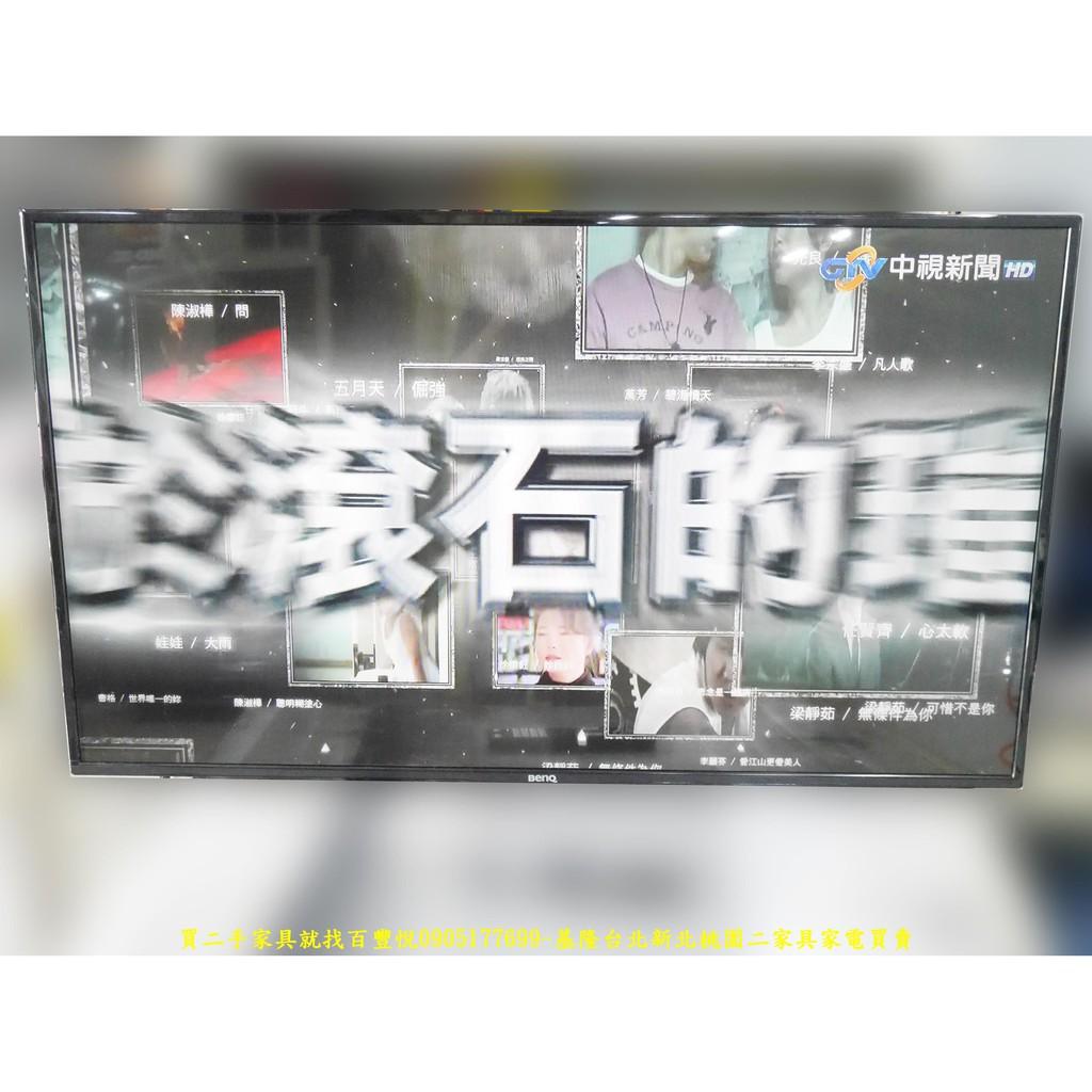 【二手家具】台中百豐悅2手買賣-二手電視中古電視BENQ明基低藍光49吋液晶電視含180度壁掛架台中彰化二手傢俱家電買賣