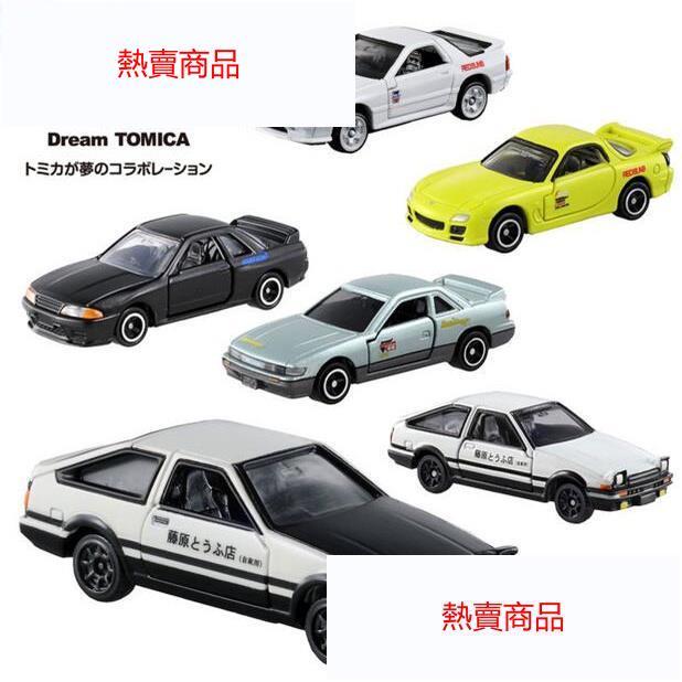 ❤現貨日本TOMY多美卡TOMICA合金車模型頭文字D藤原拓海AE86擺件玩具車