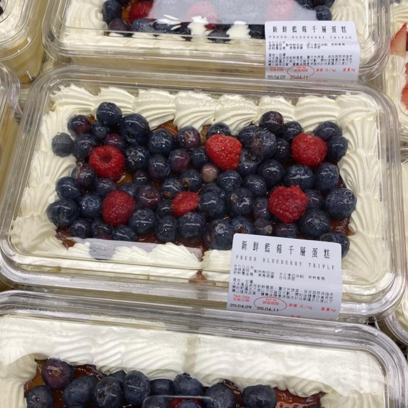 🎀好市多代購🎀 新鮮藍莓千層蛋糕