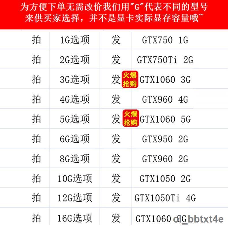 #熱銷#二手七彩虹技嘉GTX960/1060/950 2g4g6g華碩吃雞游戲制圖電腦顯卡