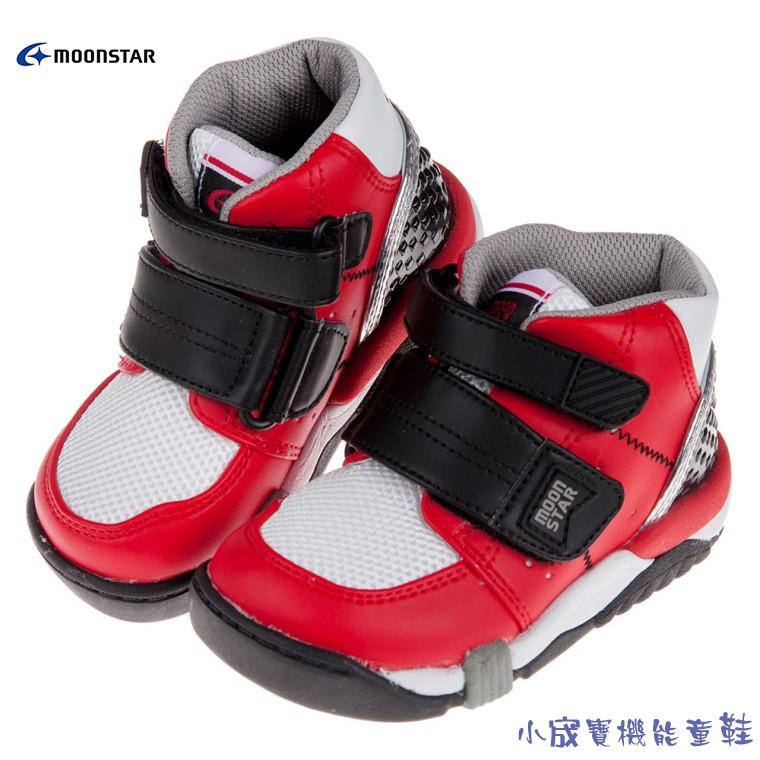 ^.小宬寶機能童鞋.^  正版現貨 Moonstar日本Carrot紅黑色兒童機能矯健鞋(醫師推薦矯正鞋)15~21公分