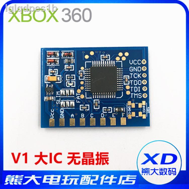 ✖✤xbox360 主機自制脈沖ic,Matrix Glitcher V1 大IC 改機配件