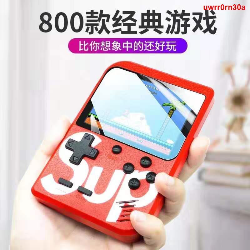 【對講機熱賣】游戲機掌機全新800種游戲雙人電視家用經典懷舊便宜兒童學生禮物