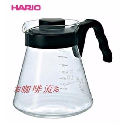 ≋咖啡流≋ HARIO VCS-03B 微波耐熱咖啡壺 1000ml