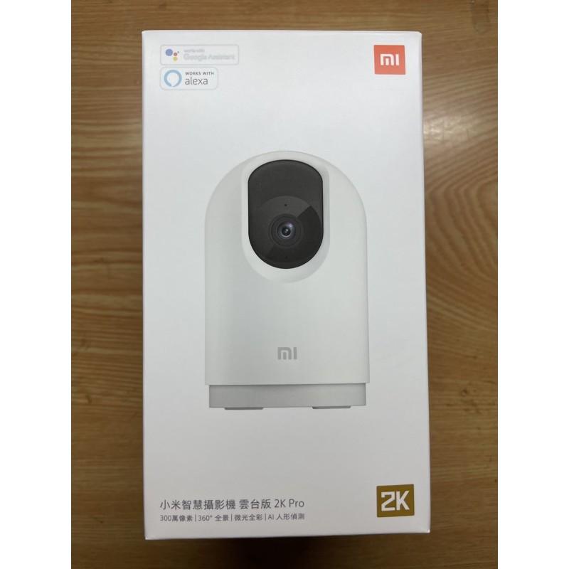 二手 小米智慧攝影機 雲台版 2K Pro