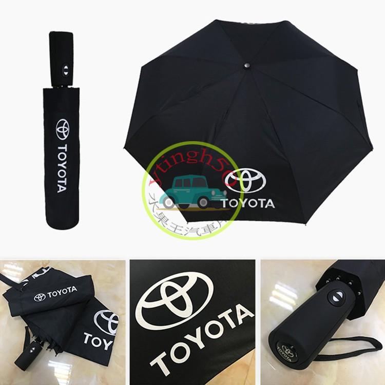 23吋 27吋 汽車LOGO雨傘 豐田 TOYOTA 車載雨傘 全自動折疊傘 隨車 交車傘 短傘 長傘