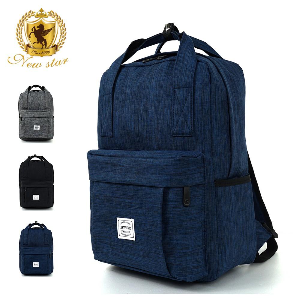 提把後背包包 日系 簡約 防水 口袋 現貨 男女皆可 NEW STAR BK223