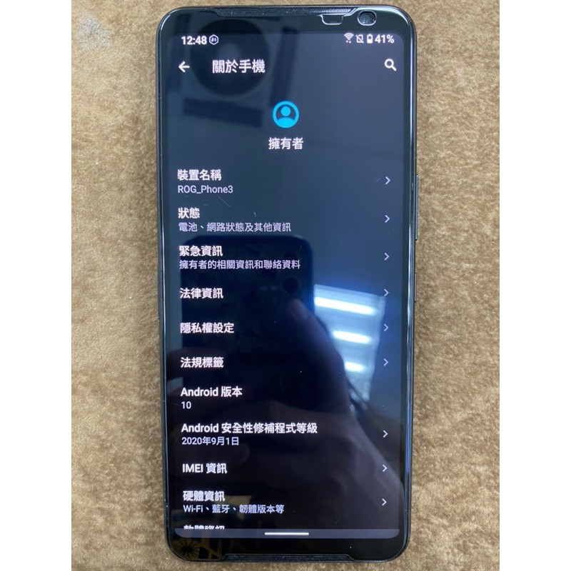 ASUS ROG PHONE 3 菁英版 陸版 12GB+128GB ZS661KS