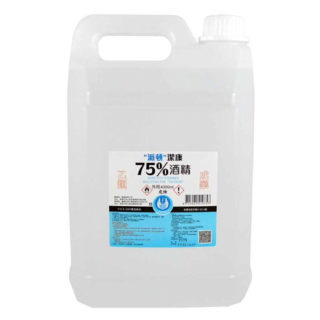 【知久道具屋】75%藥用酒精4000ml 派頓 潔康酒精 潔菌酒精