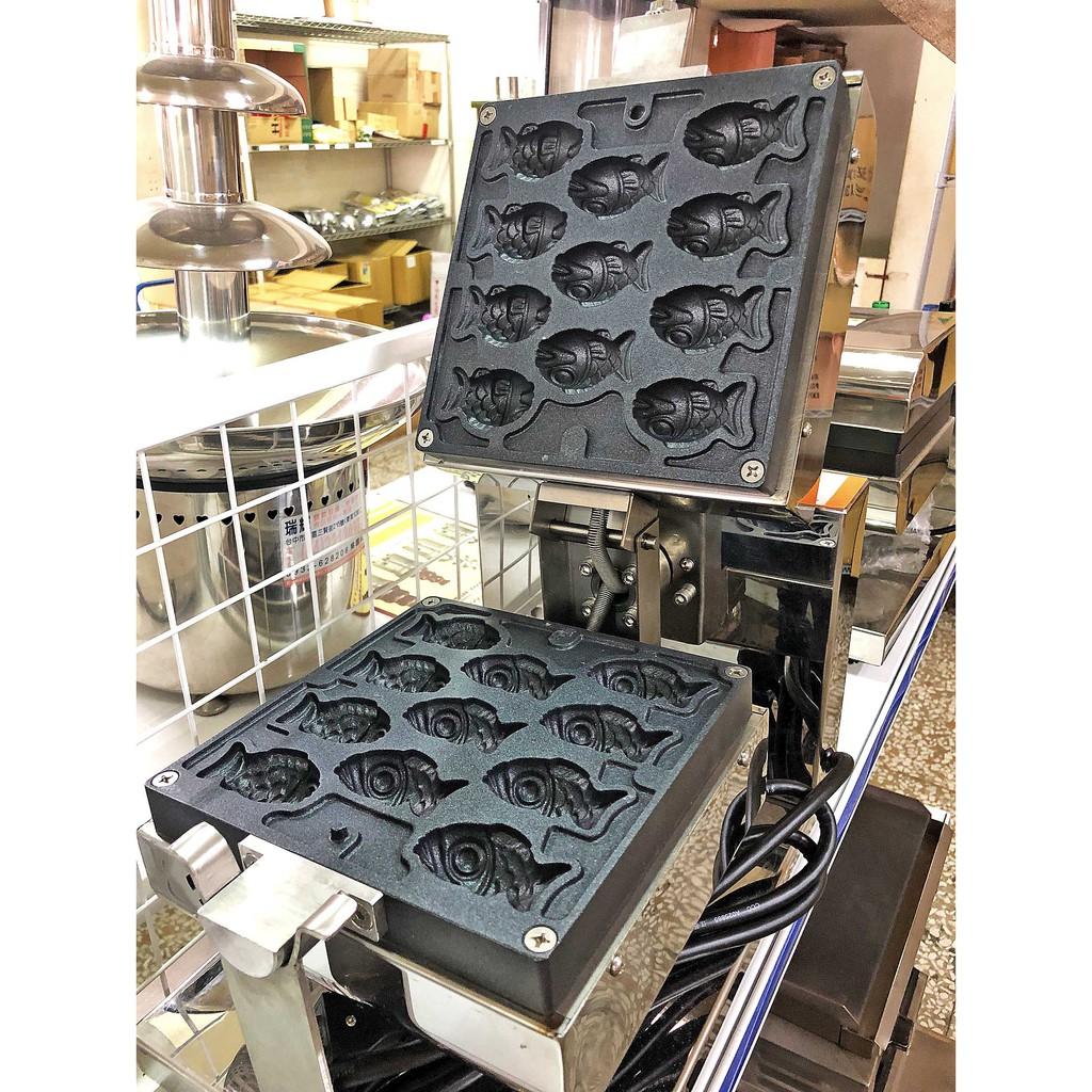 商用 電力式雞蛋糕機可翻轉式 小魚