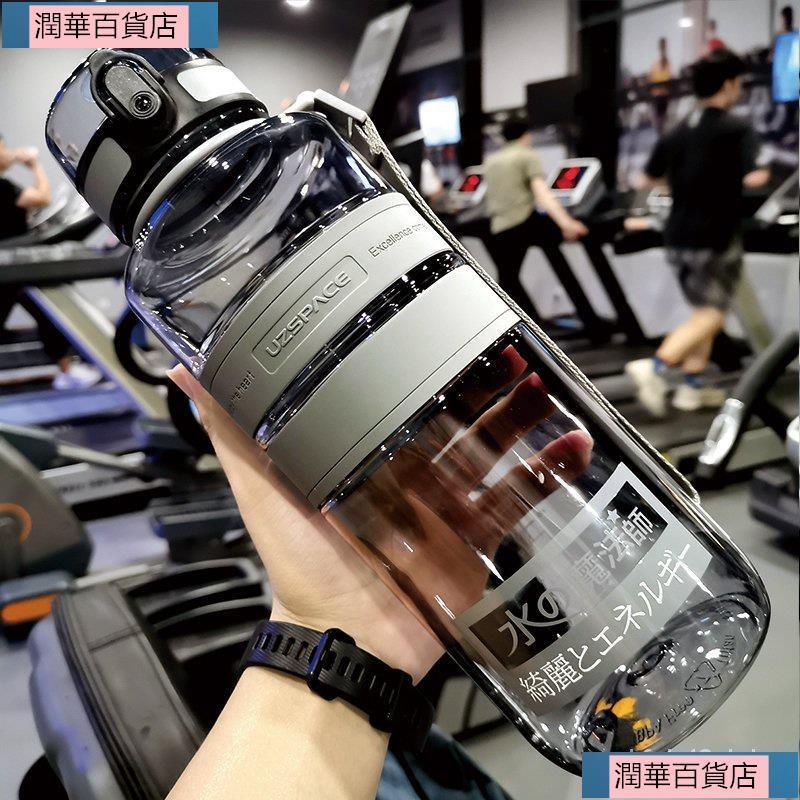 【蝦皮熱銷】日本進口 象印 運動 水杯 大容量 男 健身 水壺 戶外 2000ml 超大 杯子 塑料便