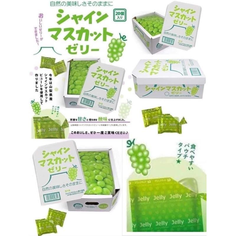 現貨!超商最多7盒!日本AS麝香葡萄美味果凍 一盒20個