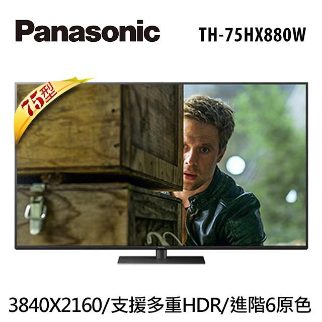 【PANASONIC 國際】75吋4K LED液晶電視 TH-75HX880W