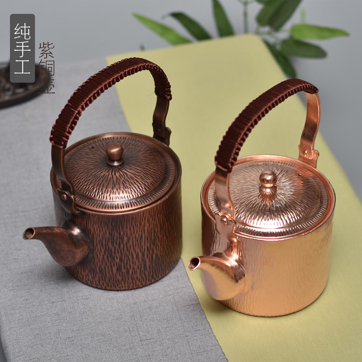 【銅壺】純手工捶打銅壺純銅茶壺加厚紫銅壺家用燒水泡茶壺銅製品茶具