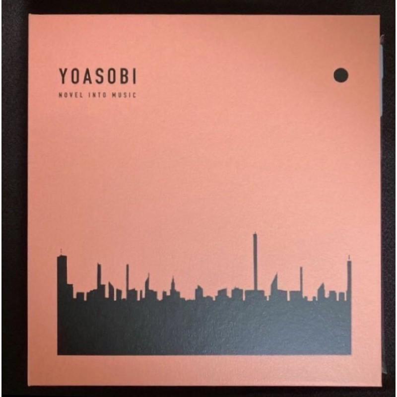 二手極新 YOASOBI THE BOOK 完全生産限定盤 沒有特典版