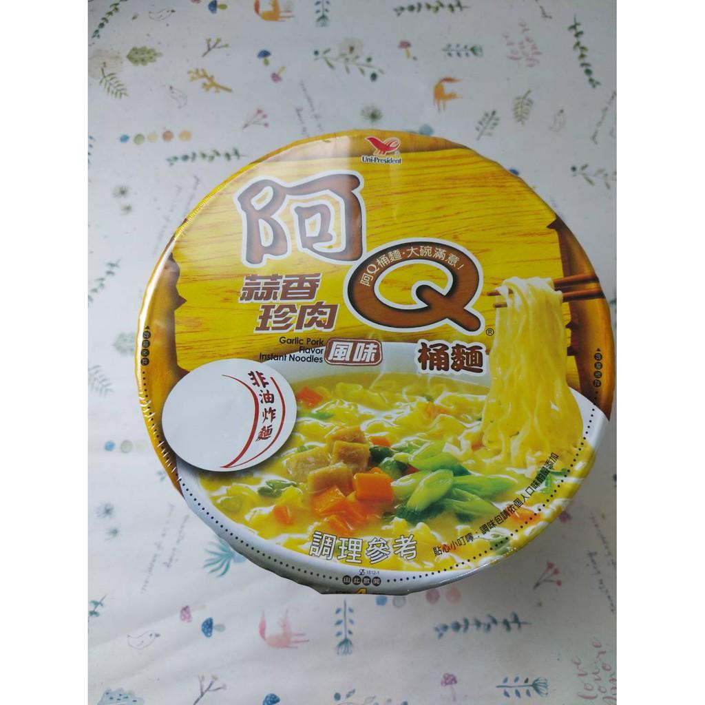 【統一】阿Q桶麵蒜香珍肉風味106G(效期:2021/05/16)市價35元特價22元