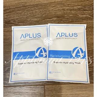aplus 綺麗生技 水合超導保濕面膜 高雄市