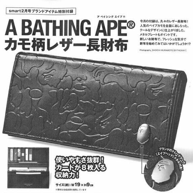 【現貨】日雜包款 bape猿人壓紋長皮夾