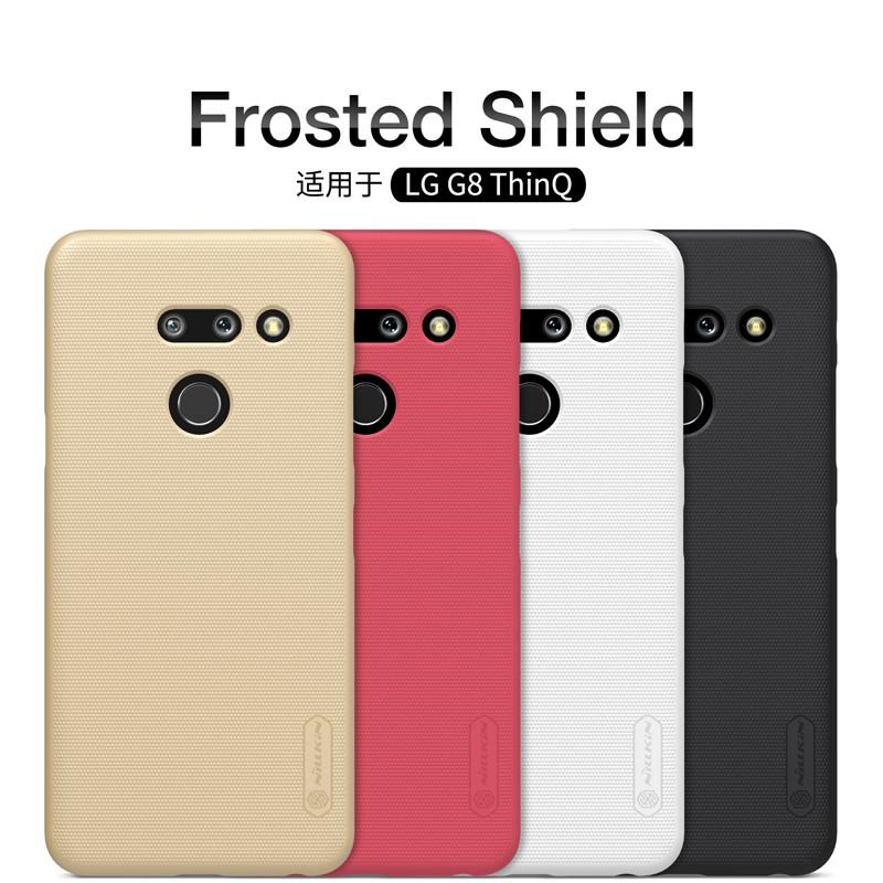 ▥♀耐爾金適用LG G8ThinQ磨砂護盾 保護套G8手機硬殼防刮防滑G8外殼