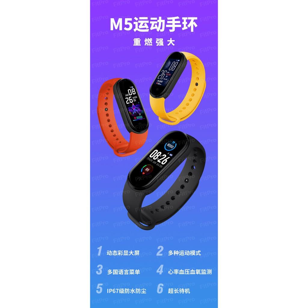 爆款日本進口【 】新款M5跨境Mi5智能手環 心率血壓 血氧監測 運動 手環m5手環 心率手環 運動手環 智慧手錶 智能