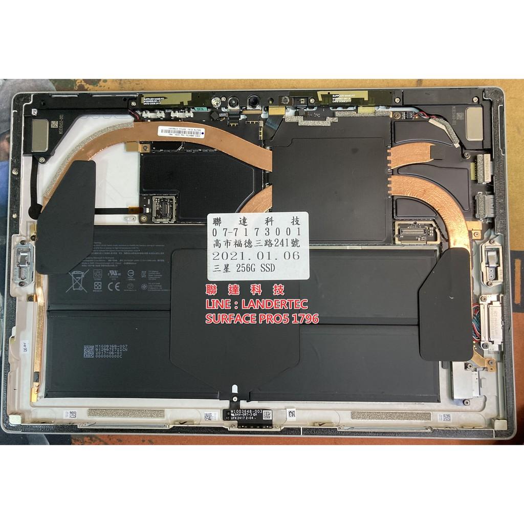 聯達科技 SURFACE PRO5 1796 不開機 不充電 硬碟故障 螢幕更換 電池更換 主機板維修
