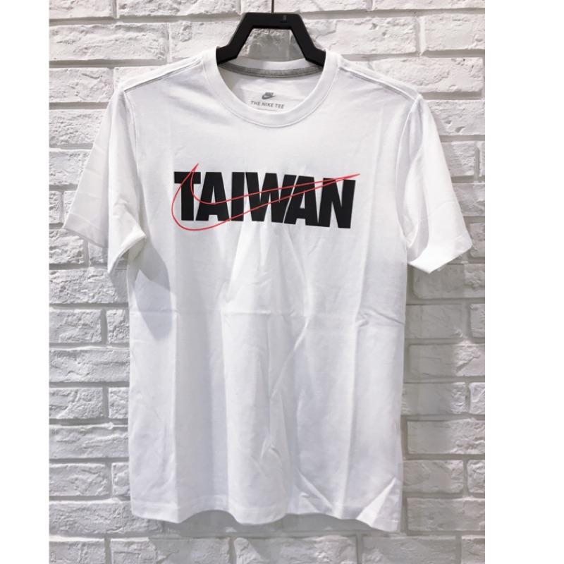 NIKE TAIWAN TEE 台灣TEE 重磅白黑LOGO T-shirt 短T CI9844-100 台灣t