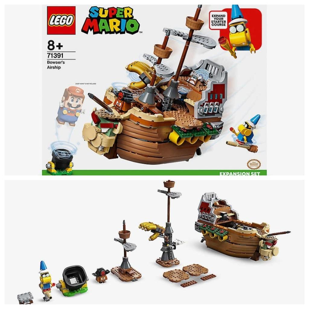 🉐️正版最低價 LEGO  樂高 71391庫巴飛行船 71387 71360 瑪利歐冒險主機71390 布伊布伊擊倒戰