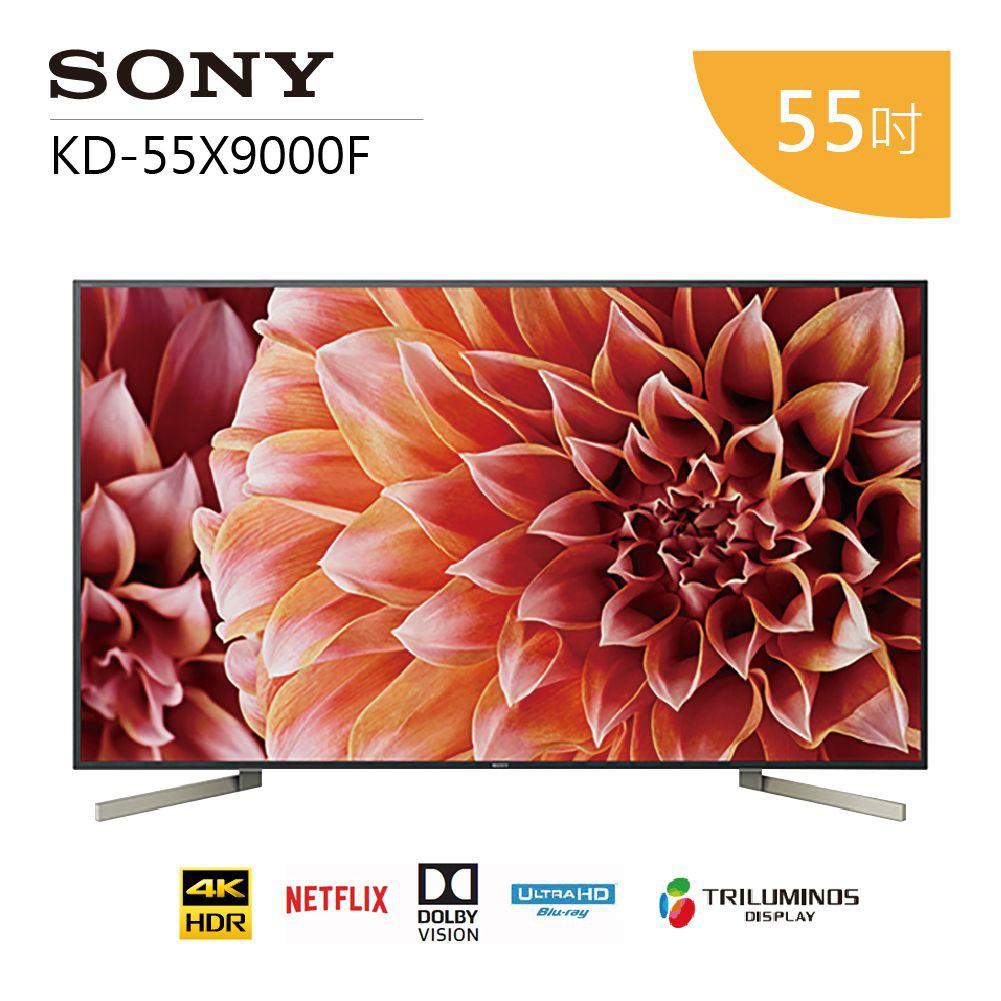 (展示福利機) SONY 索尼 KD-55X9000F  電視 55吋 4K HDR 公司貨