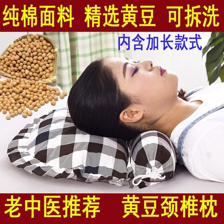 ╆全館滿減╉黃豆枕 大豆枕頭 純棉枕 蕎麥枕頭