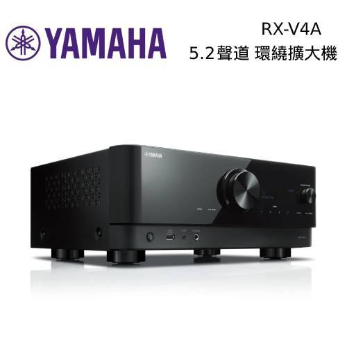 YAMAHA 山葉 RX-V4A 環繞擴大機 5.2聲道 8K 網路音樂串流 延續RX-V485 公司貨【私訊再折】