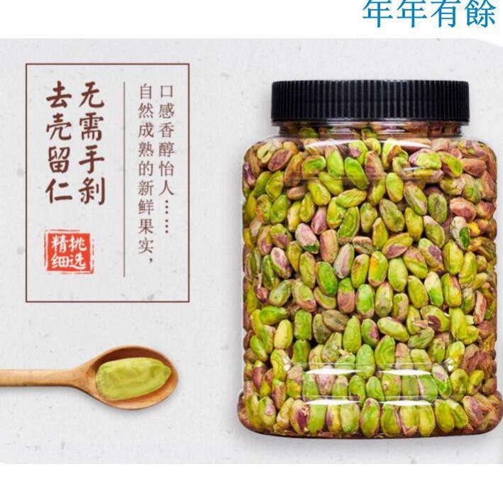 開心果仁500g罐裝原味熟堅果炒貨孕婦零食幹果散裝 羽訫優品