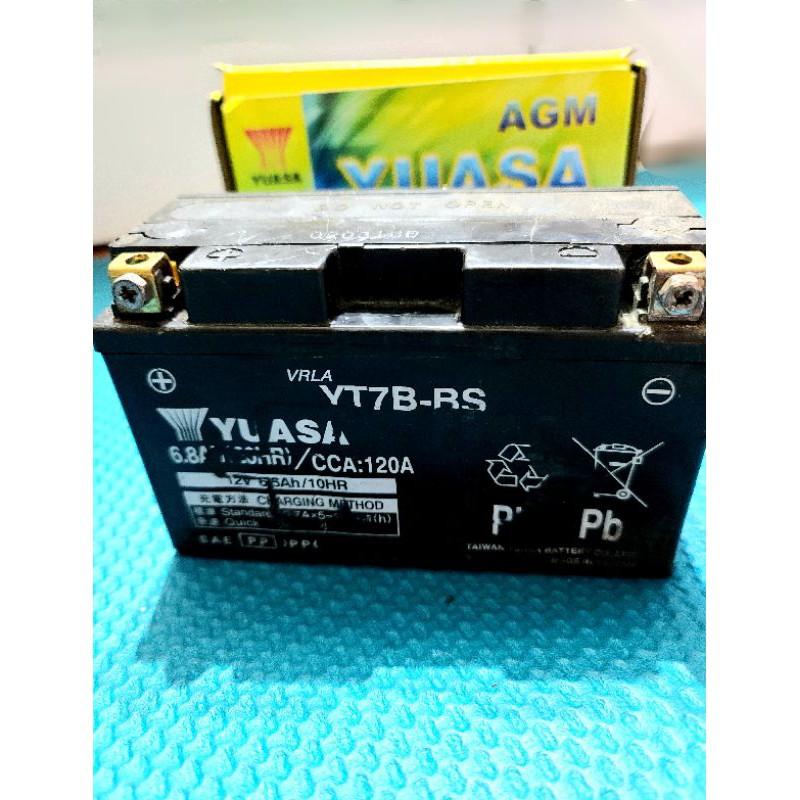 YUASA湯淺 正品 YT7B-BS 電瓶 正湯淺 7號電瓶 勁戰三代 smax 電池 機車電池