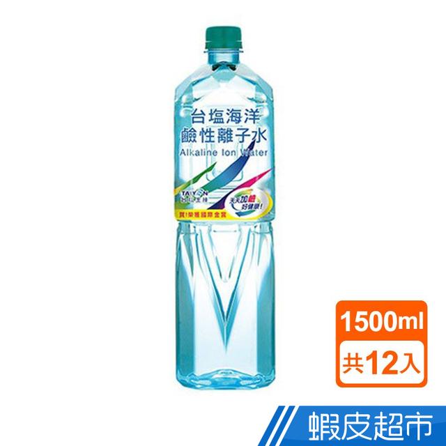台塩海洋鹼性離子水 (1500ml x12入) 現貨 蝦皮直送