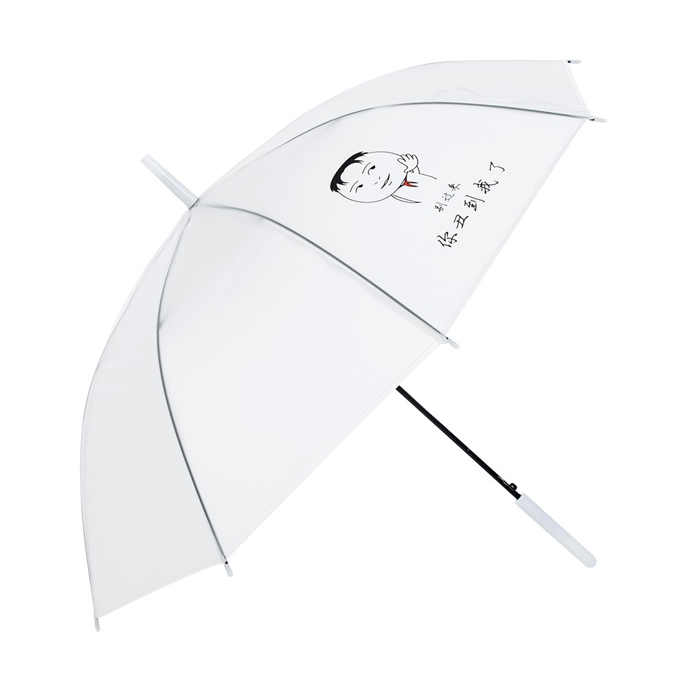 麗尚秀 潮流語言系列 流行語x塗鴉長柄直傘《你醜到我》晴雨傘 太陽傘 遮陽傘 雨傘 防潑水 自動傘 彎把傘【FA277】