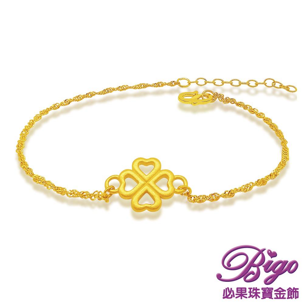 BIGO必果珠寶金飾 幸運水波 999千足金黃金手鍊