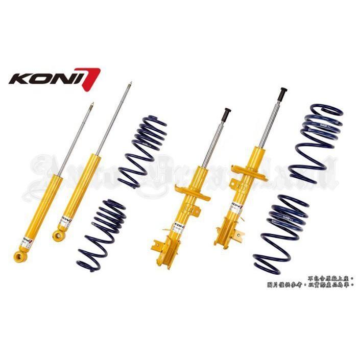 德國 Koni 1140 套裝 避震器 運動 可調 H&R 短彈簧 Mazda 馬自達 專用