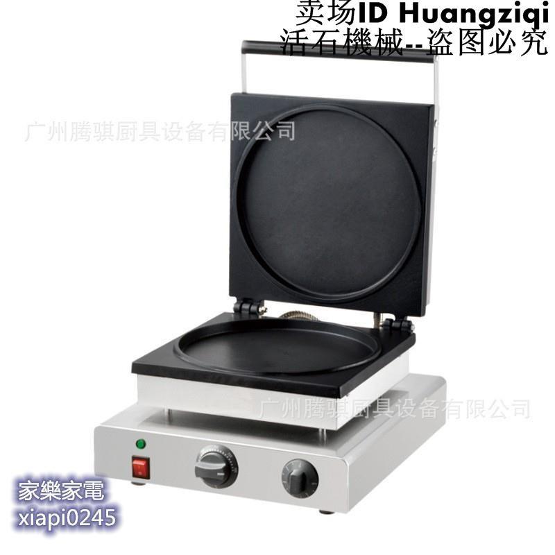 【活石】長期生產FY-2214烤餅機 紅豆甜餅機 圓圓酥餅爐 臺灣紅豆餅機