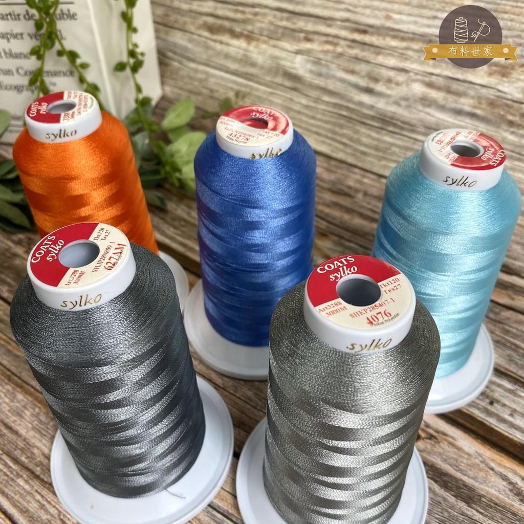 【布料世家】COATS繡花線 120D/2 3000M 繡線 車縫線 縫紉線 車線 手縫線 專用車線【B022】